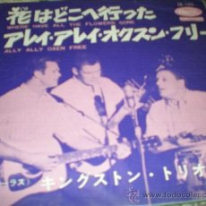 Discos de vinilo: THE KINGSTON TRIO- WHERE HAVE ALL THE FLOWERS GONE- MADE IN JAPAN IN 1962.. Lote 27033903