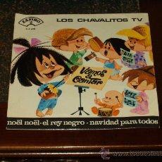 Discos de vinilo: LOS CHAVALITOS DE LA TELE EP VAMOS A CANTAR+3. Lote 21692372