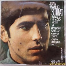 Discos de vinilo: JOAN MANUEL SERRAT . Lote 26685298