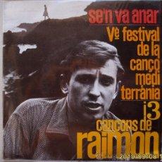 Discos de vinilo: RAIMON. Lote 26685312