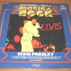 Discos de vinilo: ELVIS PRESLEY - HISTORIA MUSICA ROCK Nº 26 - LP - RCA 1980- VINILO COMO NUEVO / N MINT. Lote 23866751