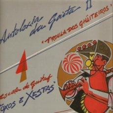 Discos de vinilo: LP GALICIA FOLK - ESCOLA DE GAITAS TOXOS E XESTAS - ANTOLOGIA DA GAITA II . Lote 21972692