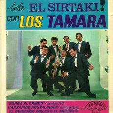 Discos de vinilo: LOS TAMARA EP SELLO ZAFIRO AÑO 1965. Lote 21986694
