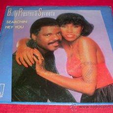 Discos de vinilo: BILLY PRESTON AND SYREETA - SEARCHING - HEY YOU - SINGLE MOTOWN 1981. Lote 27245518