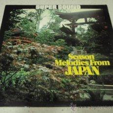 Discos de vinilo: 'SEASON MELODIES FROM JAPAN' (KOI-NOBORI - OSHOGATSU-YUKI - MURA MATSURI - OBORO ZUKIYO - AKA TOMB. Lote 22042468