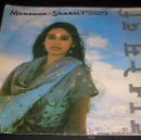 Discos de vinilo: MONSOON - SHAKTI + AND I YOU - SINGLE 1981. Lote 27245507