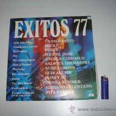 Discos de vinilo: VINILO EXITOS 77. Lote 22343458