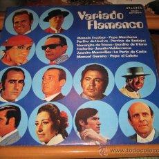 Discos de vinilo: VARIADO FLAMENCO ,.MANOLO ESCOBAR .-PEPE MARCHENA .-PERLITA DE HUELVA.-PORRINA DE BADAJOZ. Lote 22306315