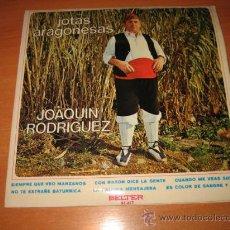 Discos de vinilo: JOTAS ARAGONESAS JOAQUIN RODRIGUEZ BELTER 1971. Lote 22312594