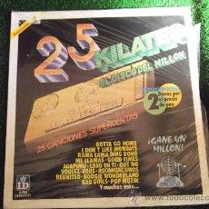 Discos de vinilo: 25 KILATES-25 CANCIONES SUPERVENTAS-2-LP-33RPM-1980-. Lote 22428739