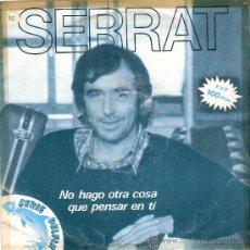 Discos de vinilo: JOAN MANUEL SERRAT ARIOLA 1981. Lote 22374953