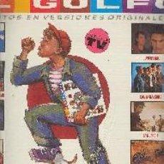 Discos de vinilo: EL GOLFO DOBLE LP 24 ÉXITOS VERSIONES ORIGINALES M-/M-. Lote 26899825