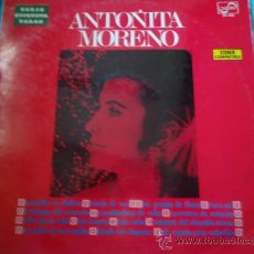 Discos de vinilo: ANTOÑITA MORENO - LP, VINILO AÑO 1969. Lote 27083835