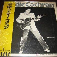 Discos de vinilo: EDDIE COCHRAN SAME MEGA RARE 1ST JAPAN PROMO ONLY 1960 2LP ROCK & ROLL ¡¡WOW!! 8+/10. Lote 26658632