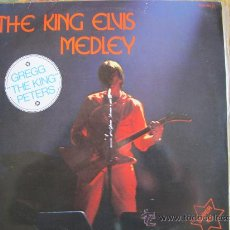Discos de vinilo: MAXI - GREGG THE KING PETERS - THE KING ELVIS MEDLEY - PROMOCIONAL ESPAÑOL, ZAFIRO 1982. Lote 22668202