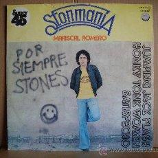 Discos de vinilo: MARISCAL ROMERO --- STONMANIA MAXI. Lote 22698533