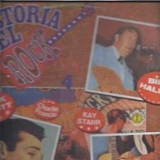 Discos de vinilo: HISTORIA DEL ROCK VOL 4. Lote 22715683