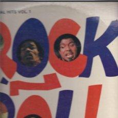 Discos de vinilo: ROCK ORIGINAL HITS VOL 1. Lote 22715836