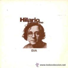 Discos de vinilo: HILARIO CAMACHO - EVA - 1990 - (COMO NUEVO). Lote 105777098