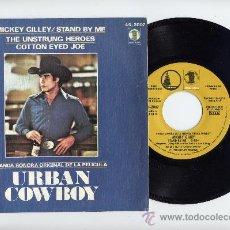 Discos de vinilo: MICKEY GILLEY.BANDA SONORA URBAN COWBOY. 45 RPM. STAND BY ME. ASYLUM RCDS.1978. Lote 26949035