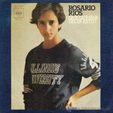 Discos de vinilo: ROSARIO FLORES (PRIMER SINGLE) LETRA DE GLORIA FUERTES - 1976. Lote 26808146