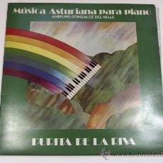 Discos de vinilo: LP MUSICA ASTURIANA PARA PIANO. PURITA DE LA RIVA. SOCIEDAD FONOGRAFICA ASTUR. 1981 ASTURIAS. Lote 29287993