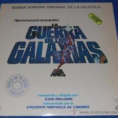Discos de vinilo: STAR WARS - LA GUERRA DE LAS GALAXIAS ¡CON POSTER!. Lote 26321849