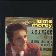Discos de vinilo: JAIME MOREY AMANECE. Lote 22869039