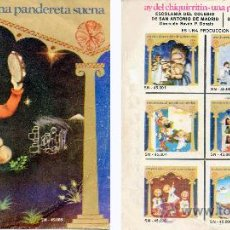 Discos de vinilo: SINGLE - NAVIDEÑO - AY DEL CHIQUIRRITIN - UNA PANDERETA SUENA. Lote 22933533
