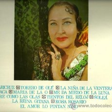Discos de vinilo: ESTRELLITA CASTRO LP SELLO ZAFIRO AÑO 1969.. Lote 23019997