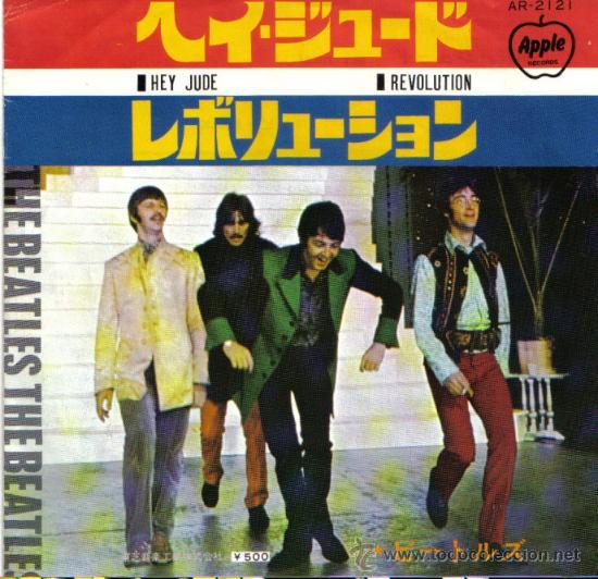 THE BEATLES - SINGLE VINILO 7'' - EDITADO EN JAPON / MADE IN JAPAN - HEY JUDE + REVOLUTION (Música - Discos de Vinilo - EPs - Pop - Rock Internacional de los 50 y 60)