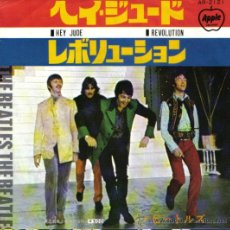 Discos de vinilo: THE BEATLES - SINGLE VINILO 7'' - EDITADO EN JAPON / MADE IN JAPAN - HEY JUDE + REVOLUTION. Lote 27347674