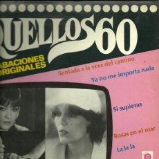 Discos de vinilo: MARISOL GLORIA / MASSIEL LP SELLO DISCOSA AÑO 1981 . Lote 23231696