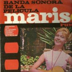 Discos de vinilo: MARISOL LP SELLO GAMMA ZAFIRO EDITADO EN MEXICO DEL FILM MARISOL RUMBO A RIO. Lote 23278099
