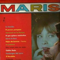 Discos de vinilo: MARISOL LP SELLO GAMMA ZAFIRO EDITADO EN MEXICO . Lote 23278120