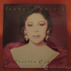 Discos de vinilo: ISABEL PANTOJA - LP DOBLE LA CANCION ESPAÑOLA - CON LA ROYAL PHILARMONIC ORCHESTRA. Lote 27415175