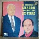 Discos de vinilo: LEO FERRE --- LES CHANSONS D´ARAGON - 10 INCH. Lote 23395480