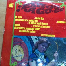 Discos de vinilo: LP EXITOS A GO-GO - LOS BRINCOS - LOS FAROS- LOS RELAMPAGOS - LOS TAMARA - ROSALIA- MARISOL. Lote 23420565