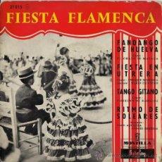 Discos de vinilo: PORRINA DE BADAJOZ, ENRIQUE MONTOYA, CHATO DE MÁLAGA, MARIO ESCUDERO... EDICIÓN FRANCESA. Lote 27579960