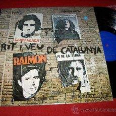 Discos de vinilo: LLUIS LLACH / RAMON MUNTANER / RAIMON / PI DE LA SERRA LP 1976 APOLO CATALA COMPARTIDO. Lote 25014538