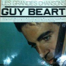 Discos de vinilo: LP GUY BEART - LES GRANDES CHANSONS EDITADO POR PHILIPS FRANCIA. Lote 23733731