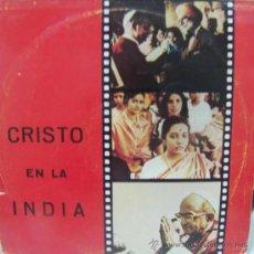 Discos de vinilo: CRISTO EN LA INDIA - REPORTAJE DEL VIAJE PAPAL AL 38 CONGRESO EUCARÍSTICO DE BOMBAY, 1965. Lote 26497544