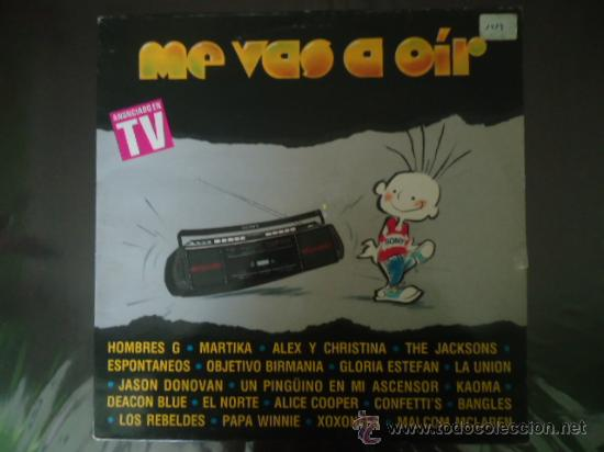 ME VAS A OIR, DOBLE LP 1989 (Música - Discos - LP Vinilo - Grupos Españoles de los 70 y 80)