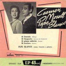 Discos de vinilo: CARMEN MORELL Y PEPE BLANCO - EL GRANATE. Lote 24050617