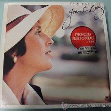 Discos de vinilo: JOAN BAEZ - THE BEST OF - LP A&M 1977 EXCELENTE ESTADO. Lote 24081118