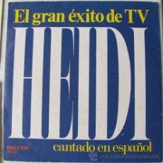 Discos de vinilo: LOS MISMOS - HEIDI - CANTADO EN ESPAÑOL - SINGLE 1975. Lote 24101284