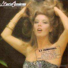 Discos de vinilo: MARÍA JIMÉNEZ - EP PROMOCIONAL - 1983. Lote 24121770