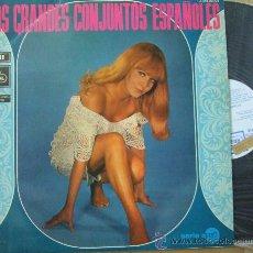Discos de vinilo: LOS GRANDES CONJUNTOS ESPAÑOLES: MUSTANG, SALVAJES, ROBERTS, Z-66, LONE STAR.... Lote 24270042