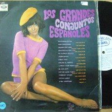 Discos de vinilo: LOS GRANDES CONJUNTOS ESPAÑOLES, HURACANES, MUSTANG, SALVAJES, LOS ROCKEROS, LONE STAR..... Lote 24270357