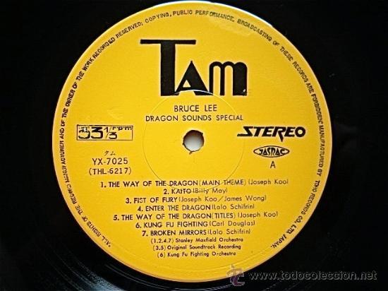 Discos de vinilo: BRUCE LEE / DRAGON SOUNDS SPECIAL - LP AUDIÓFILOS JAPÓN CON POSTER DE GAME OF DEATH!!!! - Foto 2 - 25919567